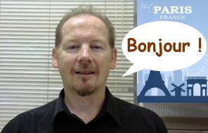 エルベ ティスランド フランス語教師